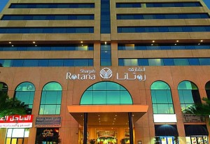 Swiss Belhotel Sharjah